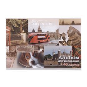 Альбом для рисования А4, 40 листов на скрепке Adventure, обложка мелованный картон, ВД-лак, блок офсет 100 г/м2