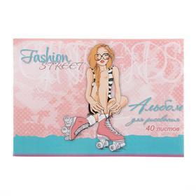 Альбом для рисования А4, 40 листов на скрепке Fashion Street, обложка мелованный картон, УФ-лак, глиттер, блок офсет 100 г/м2