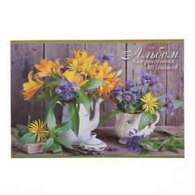Альбом для рисования А4, 40 листов на скрепке Summer flowers, обложка мелованный картон, УФ-лак, блок офсет 100 г/м2