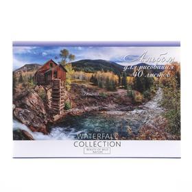 Альбом для рисования А4, 40 листов на скрепке Waterfall, обложка мелованный картон, ВД-лак, блок офсет 100 г/м2