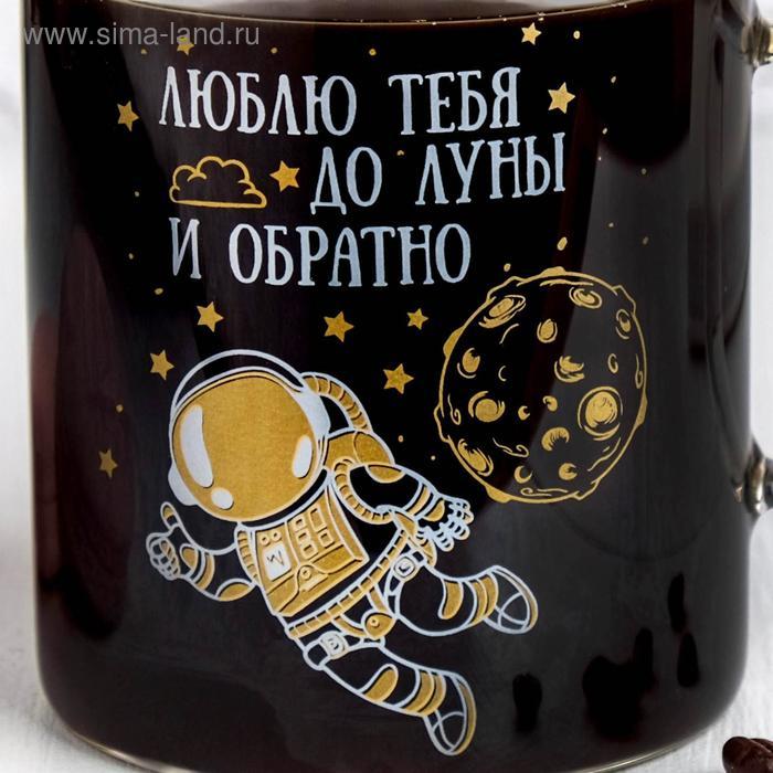 """Кружка """"Люблю тебя до луны и обратно"""", 400 мл"""