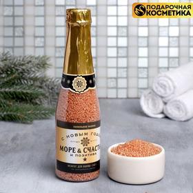 """Жемчуг во флаконе шампанское """"Море счастья"""" 240 г"""