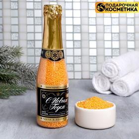 """Жемчуг во флаконе шампанское """"С Новым годом"""" 240 г"""
