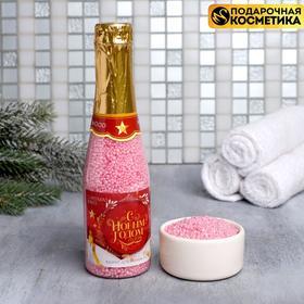"""Жемчуг во флаконе шампанское """"С Новым годом, красная"""" 240 г"""