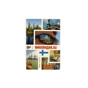 Финляндия. ru. 12 Chairs OY, или Бизнес-иммиграция в Финляндию (личный опыт) Ош
