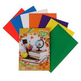 Картон цветной двухсторонний, мелованный А4, 7 листов, 7 цветов «Глобус и книги»
