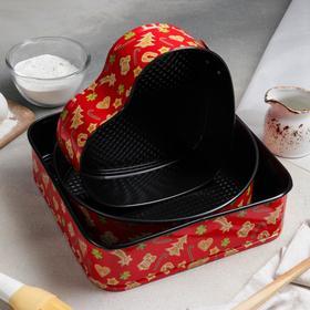 Набор разъёмных форм для выпечки Доляна «Новый год», 3 предмета