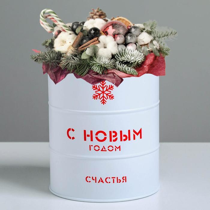 Банка-бочка, белая «С новым годом», 12 х 14 см
