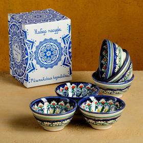 Набор пиал Риштанская Керамика 9,5см, 6шт подар упак
