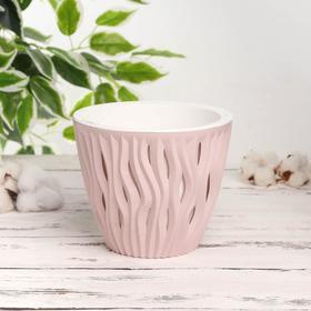 Кашпо со вставкой «Вдохновение», 1,6 л, цвет бежево-розовый