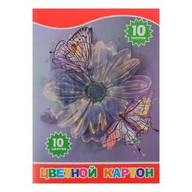 Картон цветной А4, 10 листов, 10 цветов ACTION!, мелованный, 8 цветов + золотой и серебряный, МИКС
