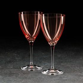 Набор бокалов для вина «Кейт», 250 мл, 2 шт, цвет красный