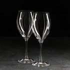 Набор бокалов для вина «София» 490 мл, 2 шт
