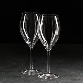 Набор бокалов для вина «София», 490 мл, 2 шт.