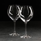 Набор бокалов для вина «София» 650 мл, 2 шт