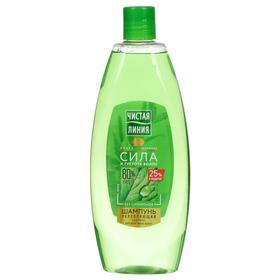 Шампунь укрепляющий для всех типов волос Чистая линия «Крапива», 600 мл