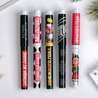 Ручки «Новогоднее настроение», микс