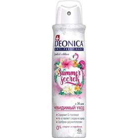 Дезодорант Deonica Summer Secrets невидимый уход, аэрозоль, 150 мл