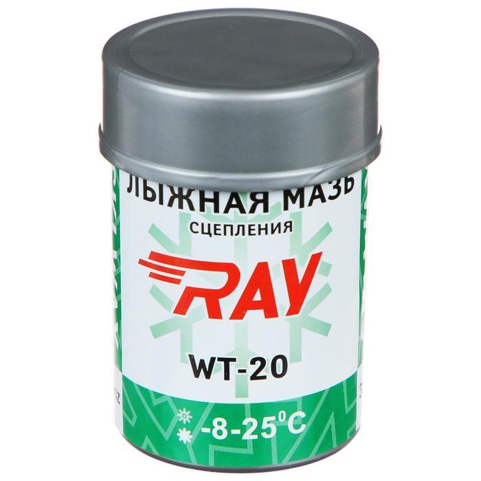Мазь лыжная RAY WT-20 синтетическая, (от -8 до -25°C)