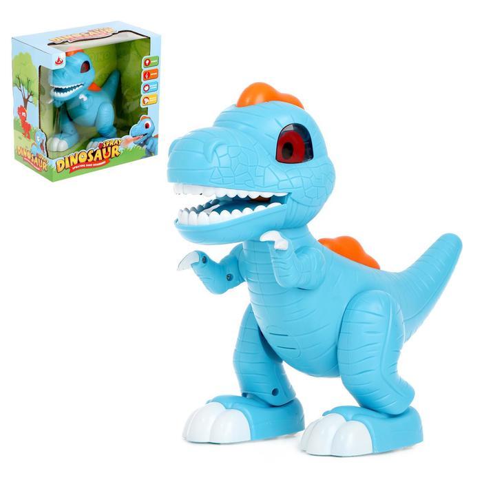 Динозавр DINO работает от батареек, эффект дыма, световые и звуковые эффекты