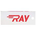 Скребок для беговых лыж RAY, толщина 4 мм