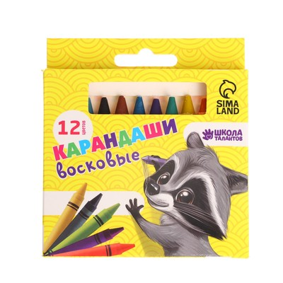 Набор из 12 восковых карандашей, высота 1 шт. = 8 см, d = 0,8 см