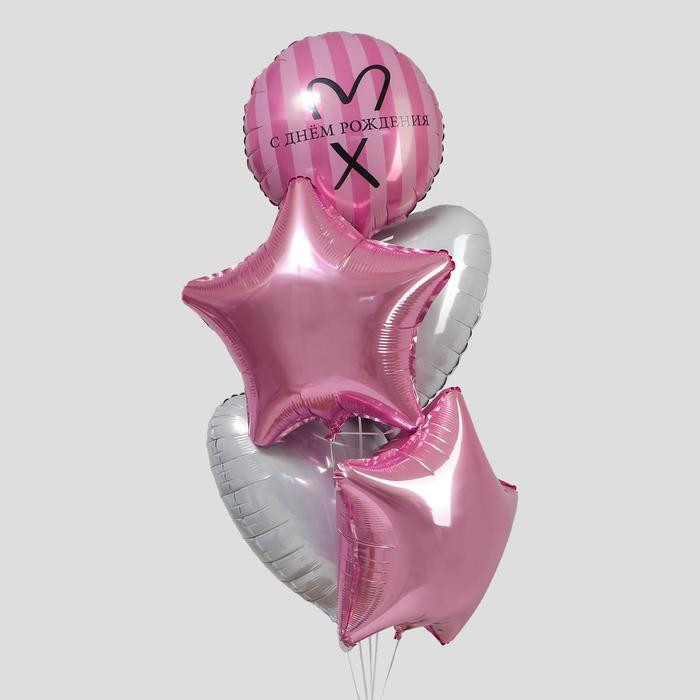 """Букет из фольгированных шаров """"С Днем рождения"""" набор 5 шт., цвет розовый, белый"""