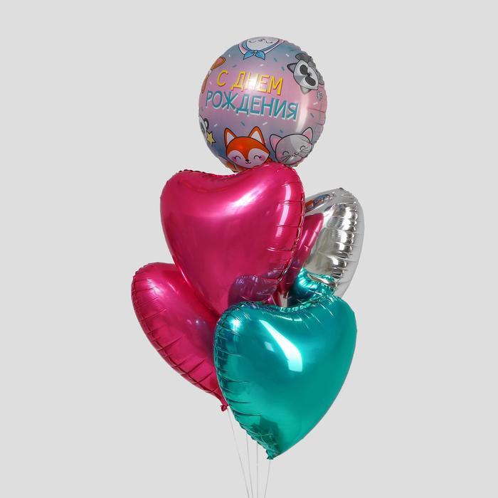 """Букет из фольгированных шаров """"С Днем рождения. Зверята"""" набор 5 шт."""