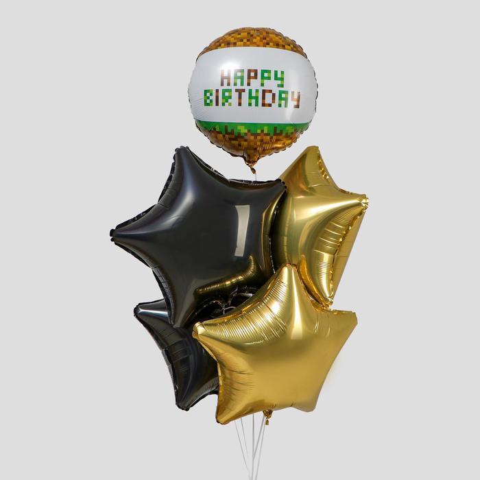 Букет из фольгированных шаров «С днём рождения. Пиксели», набор 5 шт., цвет чёрный,золотой