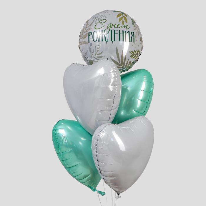 """Букет из фольгированных шаров """"С днем рождения. Листья"""" набор 5 шт., цвет серебро, мят"""