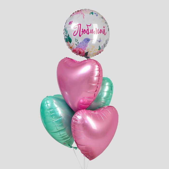 """Букет из фольгированных шаров """"Любимой"""" набор 5 шт."""