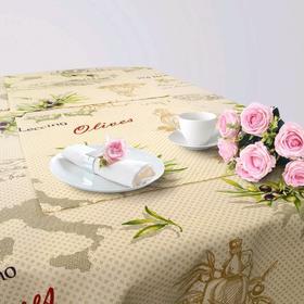 Кухонный набор «Апулия», скатерть 145 × 200 см, салфетки 40 × 40 см-6 шт