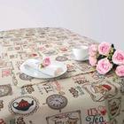 Кухонный набор «Дерби», скатерть 145 × 200 см, салфетки 40 × 40 см-6 шт