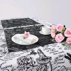 Кухонный набор «Уилтшир», скатерть 145 × 200 см, салфетки 40 × 40 см-6 шт