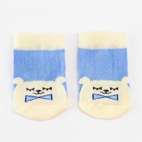 Носки детские, цвет голубой МИКС, размер 11-12