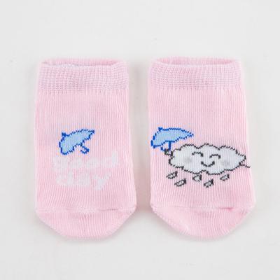 Носки детские, цвет розовый, размер 7-8