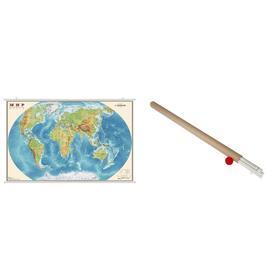 Карта Мир Физическая 1:25М ламинированная на рейках в картонном тубусе ОСН1224082