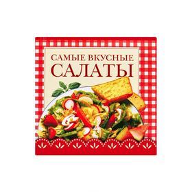 Самые вкусные салаты Ош