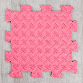 Развивающий коврик-пазл «Розовый» 30х30х1 см Ош