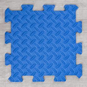 Развивающий коврик-пазл «Синий» 30х30х1 см Ош