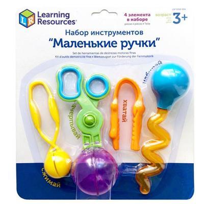 Игрушечные щипчики «Маленькие ручки», 4 элемента - Фото 1