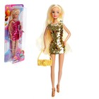 Кукла модель «Мери» в платье, с сумочкой, МИКС