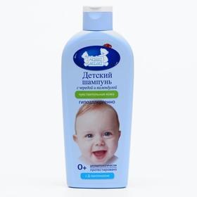 """Детский шампунь для чувствительной и проблемной кожи серии """"Наша мама"""" 250мл."""