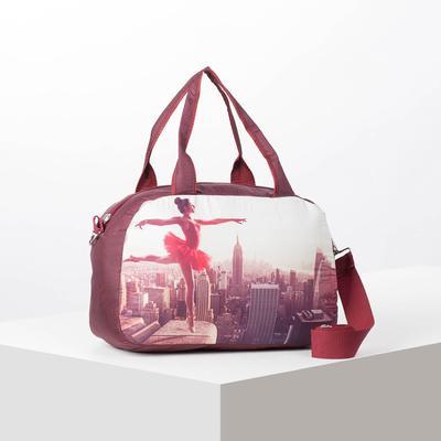 Сумка спортивная, отдел на молнии, наружный карман, длинный ремень, цвет бордовый - Фото 1