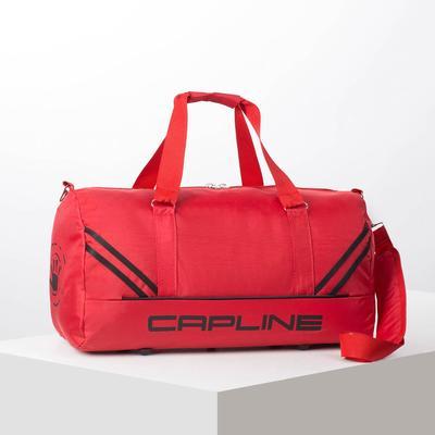 Сумка спортивная, отдел на молнии, наружный карман, цвет красный - Фото 1