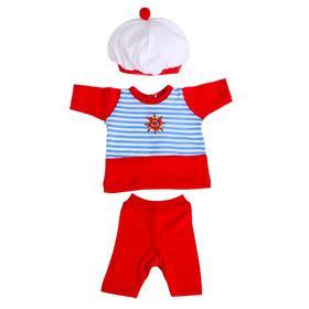 Одежда для кукол «Юнга»