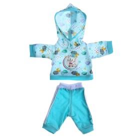 Одежда для кукол «Костюм спортивный», для мальчика