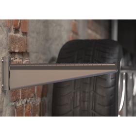 Комплект для хранения колес - комплект из четырех кронштейнов 336х97х76, цвет серый Ош