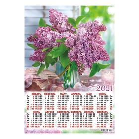 Календарь листовой А2 'Цветы - 2021 - 521' Ош