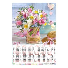 """Календарь листовой А2 """"Цветы - 2021 - 524"""""""